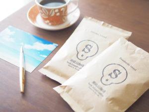 コーヒー豆のパッケージ2つ
