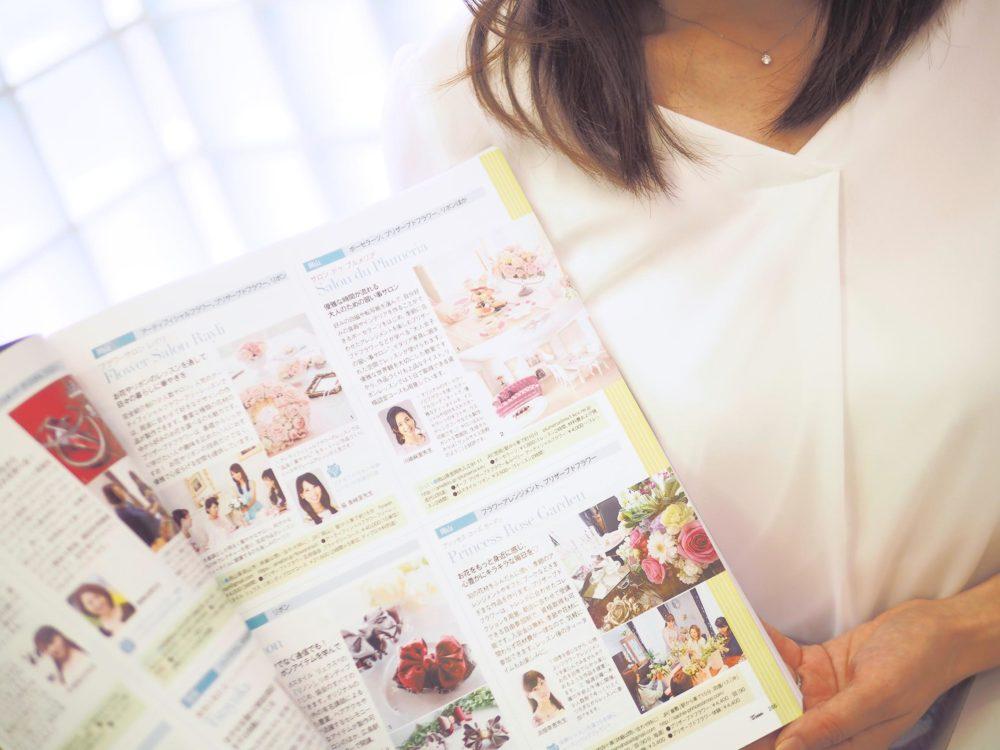 自分の印象を客観視するヒント:イメージの言語化