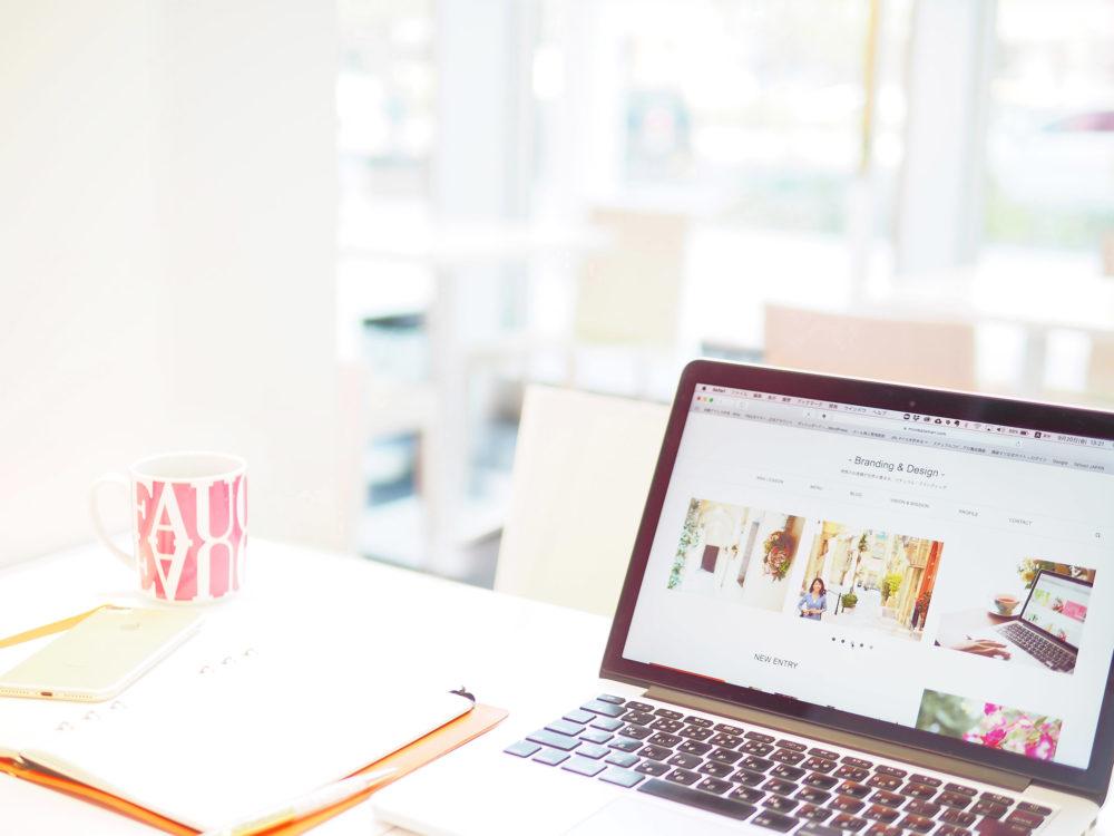 あなたも読者も楽しくなるブログ発信、価値の伝え方。
