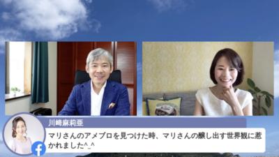 小山弘樹さんと対談ライブ